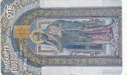 Greece, X0927, Apostle Paul, 2 Scans. - Griekenland
