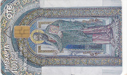 Greece, X0927, Apostle Paul, 2 Scans. - Grecia