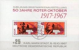 Imperforiert Oktober Revolution 1917 DDR Block 26 O 5€ Kreuzer Aurora Bf M/s Ship Military Bloc History Sheet Of Germany - [6] Democratic Republic
