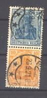 Allemagne  -  Reich  -  Se Tenant  :  Mi  S  17  (o) - Se-Tenant