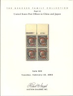 U.S. Post Offices In China & Japan, Robert A. Siegel Auctions, Sale 855, Feb. 25, 2003 - Catalogues For Auction Houses