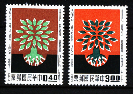 A2145) China Taiwan Mi.357-358 ** Postfrisch Unused MNH - Neufs