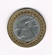.. ALGERIE  50 DINARS  1992 - Algérie