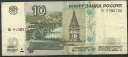 RUSSLAND RUSSIA Russie Sowjetunion Soviet Union Banknote 10 Roubles 1997 - Russie