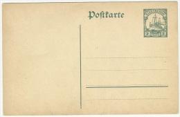 Germany 1905 Kiautschou - Kiauchau - Postal Stationery Card - Colonie: Kiautchou