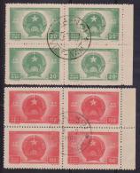 VIETNAM DU NORD   ARMOIRIES  COTR 30€  YVERT N° 127/8 - Francobolli