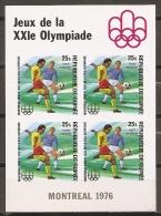 JUEGOS OLÍMPICOS - GUINEA 1976 - Yvert #H33 (sin Dentar) - MNH ** - Verano 1976: Montréal
