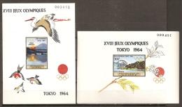 JUEGOS OLÍMPICOS - GUINEA 1964 - Yvert #H4/5 (sin Dentar) - MNH ** - Ete 1964: Tokyo