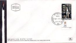 ISRAEL. N°361 Sur Enveloppe 1er Jour (FDC) De 1968. Combattants Morts Pour La Liberté. - FDC