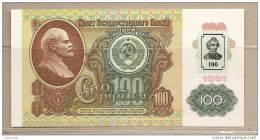 Transnistria - Banconota Non Circolata Da 100 Rubli - Moldavia