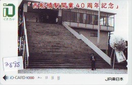 Carte Prépayée  Japon * TRAIN * CARD  (3898) Japan Prepaid Card * ZUG * TREIN * JR * IO * - Treinen