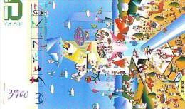 Carte Prépayée  Japon * TRAIN * CARD  (3900) Japan Prepaid Card * ZUG * TREIN * JR * IO * - Treinen