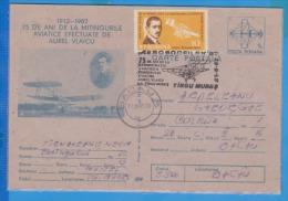 Aurel Vlaicu Pioneer Of Aviation,  Plane ,, Vlaicu´´ Stamp Vlaicu Romania Postal Stationery 1987 - Bienen