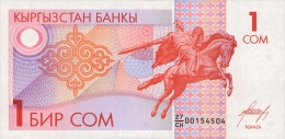 Kyrgyzstan 1 Som  1993  Pick 4 UNC - Kyrgyzstan