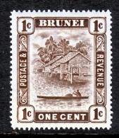 Brunei  62    *  Wmk 4 - Brunei (...-1984)
