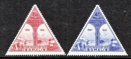 S Omalia Coast  C7a-b   *  VICHY Issue - French Somali Coast (1894-1967)