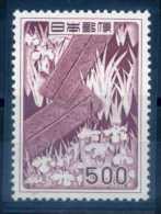 JAPAN - 1952 BRIDGE - 1926-89 Emperor Hirohito (Showa Era)