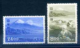 JAPAN - 1951 TOURISM - Unused Stamps