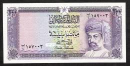 OMAN P23a  200  BAIZA   1987  UNC. - Oman