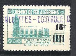 COLIS POSTAUX  YVERT N ° 164 / MAURY 178a VARIETEE 1 DE 12,4 PLUS GRAND NEUF** LUXE RR - Algérie (1924-1962)