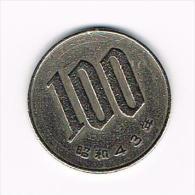.. JAPAN  100 YEN 1968 ( 43 ) - Japon