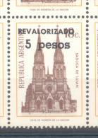 REVALORIZADO 5 PESOS AÑO 1975 - BASILICA DE LUJAN MARRON CLARO SIN FILIGRANA MNH - Argentina