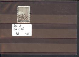 SAO TOME ET PRINCIPE  - No Michel 361  * ( AVEC CHARNIERE  )  - COTE: 50 € - Sao Tome En Principe