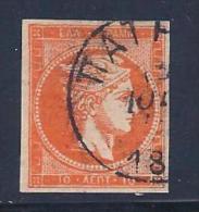 Greece, Scott # 54b Used Hermes, 1880 - 1861-86 Large Hermes Heads