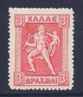 Greece, Scott # 228 Mint Hinged Hermes, 1920 - Greece