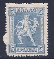 Greece, Scott # 229 Mint Hinged Hermes, 1922 - Unused Stamps