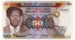 UGANDA 50 SHILLINGS ND(1985) Pick 20 Unc - Uganda