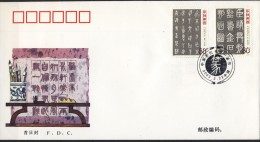 ##Q934. China 2003. Old Seals. Michel 3422-23. FDC. BIG SIZE! - 1949 - ... People's Republic