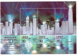 Hong Kong 2007 10th Special Administrative Region Stamps S/s Hologram Harbour Fireworks Architecture Unusual - 1997-... Chinese Admnistrative Region