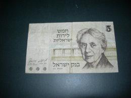 Israel.  5  Lirot. 1973 - Israele
