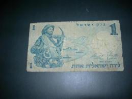 Israel.  1  Lira. 1958 - Israele