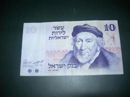 Israel.  10  Lirot. 1973 - Israele