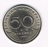 .. GRIEKENLAND  50 DRACHMES  1982 - Grèce