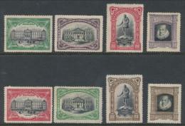 Spain 1916 Edifil FR. 11 - FR. 18 Cervantes, MH (*) - 1889-1931 Reino: Alfonso XIII