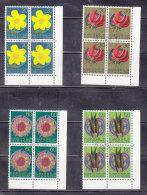 1972  N° 493 à 496  BLOCS DE 4  OBLITERES                    CATALOGUE ZUMSTEIN - Liechtenstein