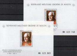 Principatus De Mojana SMOM 1987 Gemälde Malteser Orden Block 22 ** + O 23€ Bf M/s Painting Bloc Art Sheet Ordre De Malte - Malta (Orde Van)