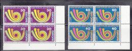 1973  N° 526 à 527   BLOCS DE 4  OBLITERES                    CATALOGUE ZUMSTEIN - Liechtenstein