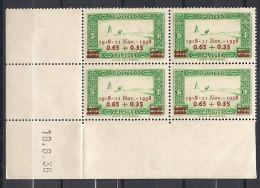 COIN DATE 1936 YVERT N � 147 NEUF** TB
