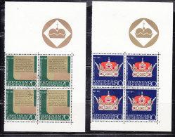 1971 N° 482 à 4853  BLOCS  DE 4  OBLITERES                    CATALOGUE ZUMSTEIN - Liechtenstein