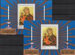 Natale SMOM Christmas 1989 Gemälde Malteser Orden Block 28 **/ O 14€ Maria Bf M/s Painting Bloc Art Sheet Ordre De Malte - Malta (la Orden De)