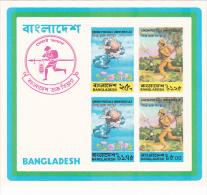 Bangladesh 1974  UPU Imperforated Souvenir Sheet MNH - Bangladesh