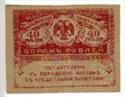 BILLET RUSSIE - P.39 - 1917 - 40 ROUBLES - Russia