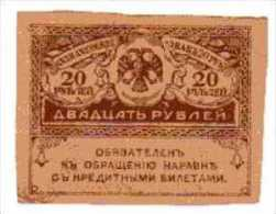 BILLET RUSSIE - P.38 - 20 ROUBLES - 1917 - AIGLE BICEPHALE - Russia