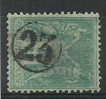 SAGE JOUR DE L ' AN 23 Dans Un Cercle. - 1876-1898 Sage (Tipo II)