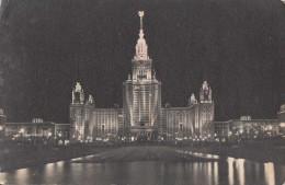 C1960 MOSCOW - MOSCOW STATE M.V.LOMONOSOV UNIVERSITY ON LENIN HILLS - Russie