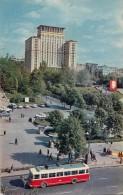 C1960 KIEV  - MOSKVA HOTEL - Russie